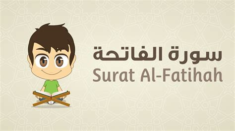 Terbaru Qur An Learning Qur An For Children quran for learn surah al fatiha 001 القرآن الكريم للأطفال تعل م سورة الفاتحة