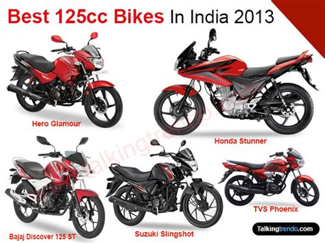 best 125cc bikes in india top 10 best selling popular best 125cc bike in india 2013 html autos weblog