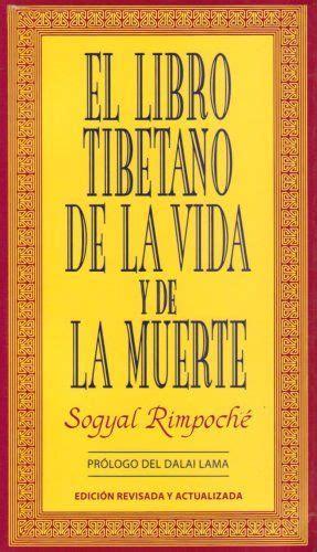 libro 421 lintgrale tome 1 el libro tibetano de la vida y de la muerte http tienda casuarios com el libro tibetano de