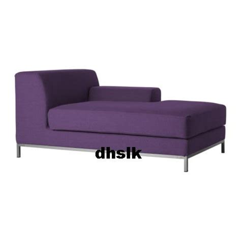ikea purple couch ikea kramfors right hand chaise longue slipcover cover