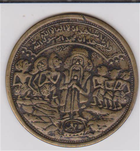 Barang Lama 3 duit lama barang antik duit wali 7