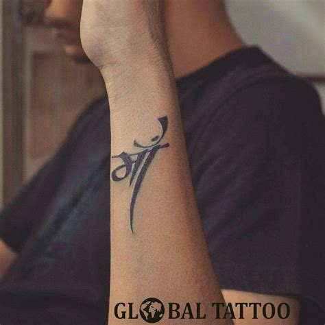tattoo design in hindi best 25 maa tattoo designs ideas on pinterest maa paa