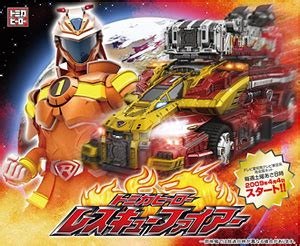 Dvd Tomica Series tomica rescue series tv tropes
