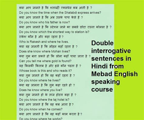 Biography In Hindi Translation | free online english speaking course in hindi for indian