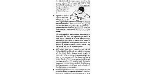 Value Of Time Essay In Marathi Language by Essay On Value Of Time In Marathi