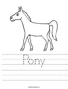 pony worksheet twisty noodle