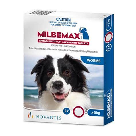 puppy wormer milbemax all wormer 5kg 25kg 2tabs