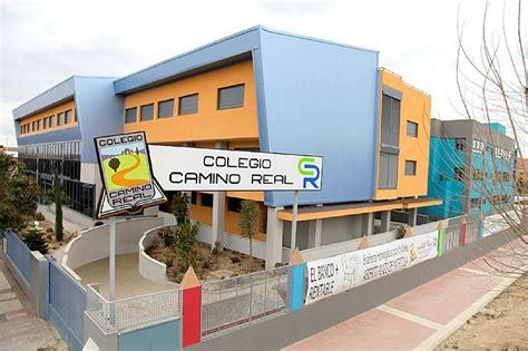 nuestro colegio foto del d 237 a modernos juegos antiguos colegio camino real colegio en torrejon de ardoz madrid