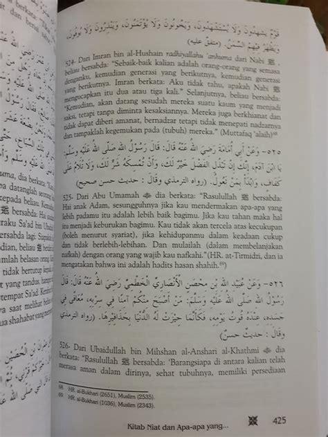 Riyadhus Salihin Imam Nawawi Isi 2 Buku buku terjemah riyadhus shalihin imam an nawawi toko muslim title