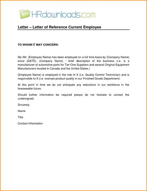 reference letter from employer sample the letter sample