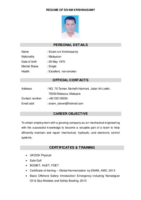 Malaysia Resume 11 07 Sivam Krishnaswamy Resume