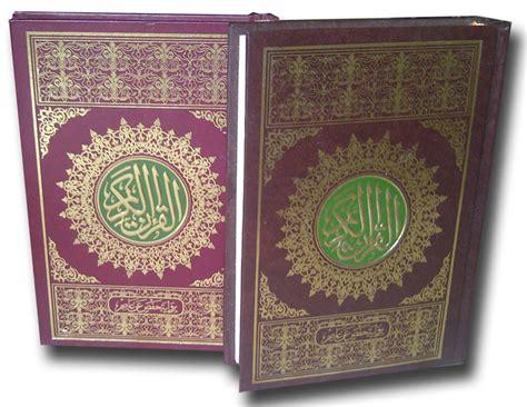Buku Murah Al Quran Utsmani Impor Mesir Ukuran 14 X 20 Cm al quran utsmani a5 darus shofwa jual quran murah