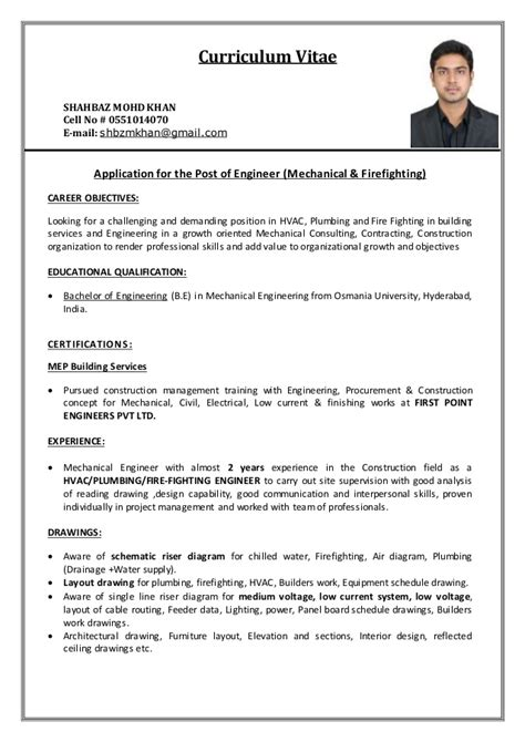 Resume For Mechanical Engineer Fresh Graduate by Resume For Mechanical Engineer Fresh Graduate