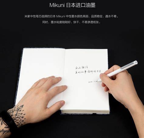 Xiaomi Mi Pen Refill Pulpen Metal Signature 3pcs xiaomi mi pen refill pulpen premium 3pcs white jakartanotebook