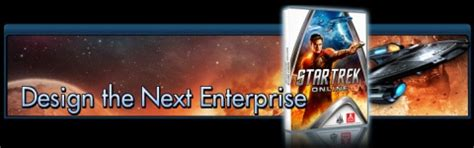 design the next enterprise contest cryptic announces design the next enterprise contest for