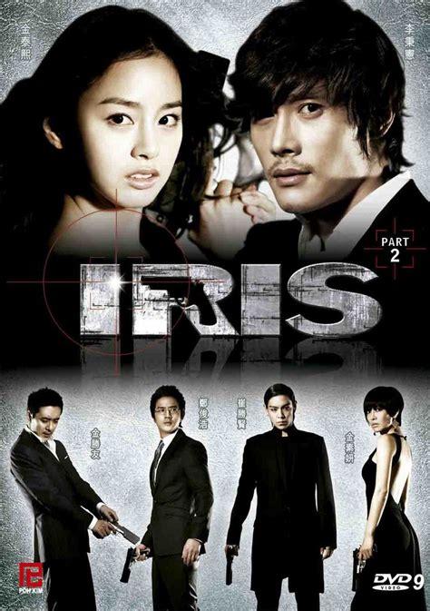 Film Korea Iris   korean historical movies iris the movie korea 2010