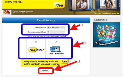 idea mobile recharge idea recharge prepaid recharge talktime