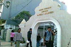diponegoro wikipedia bahasa indonesia ensiklopedia bebas