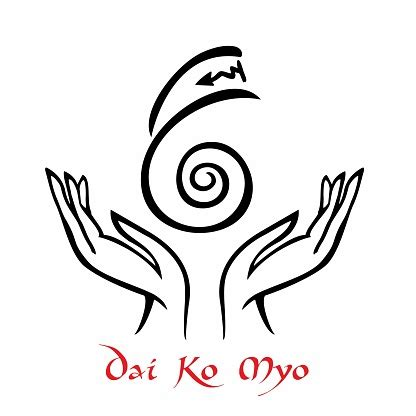 reiki symbol  sacred sign dai ko myo spiritual energy