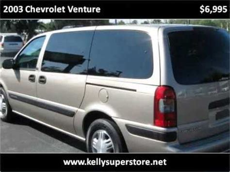 online auto repair manual 2003 chevrolet venture regenerative braking 2003 chevrolet venture problems online manuals and repair information