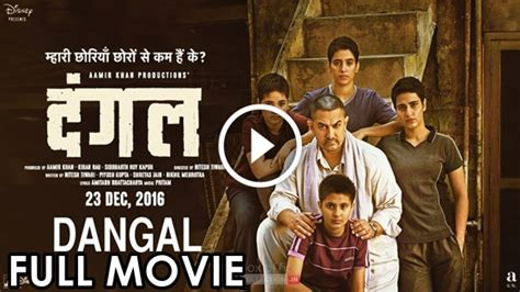 Dangal 2016 Full Movie Dangal Full Movie Watch Online Video