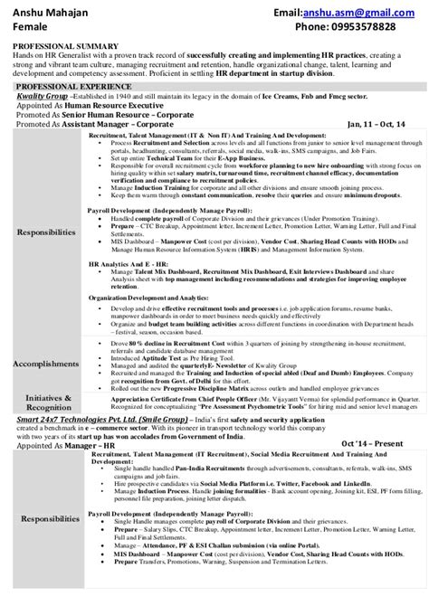 sle resume of hr executive hr executive resume sle in india 28 images hr resume