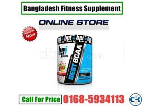 D8307 Mhp Bcaa 10x 30 Servings Bcaa Powder 10 Kode Rr8307 xtend bcaa powder in bngladesh clickbd