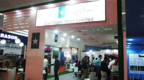 writing printing paper mills in india star paper mills promotes food grade kraft paper