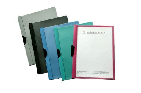 swing file best selling a4 report swing clip file folders for office