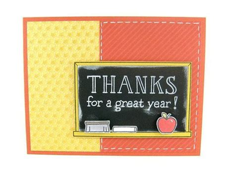 End Of Year Thank thank you card thanks end of school year
