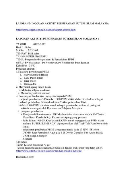 format buku log lencana kemahiran laporan aktiviti mingguan ppim