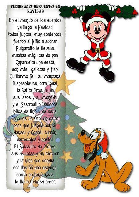 poemas cortos de navidad poema de navidad de personajes de disney para ni 241 os