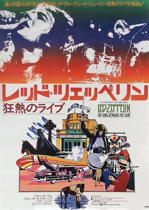Led Zepplin The Song Remains The Same Original Gildan Smlxlxxl Led Zeppelin The Song Remains The Same 1976 Cirq Cirq