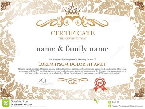 home design certificate design template unique patterned search results for congratulations certificate template