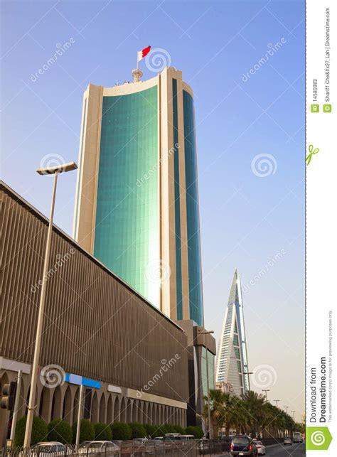 design grafix bahrain manama bahrain stock photos image 14580383