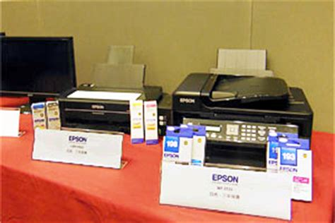 Printer Epson L300 Malaysia epson named printer supplier for the hong kong government s quot i learn at home quot program