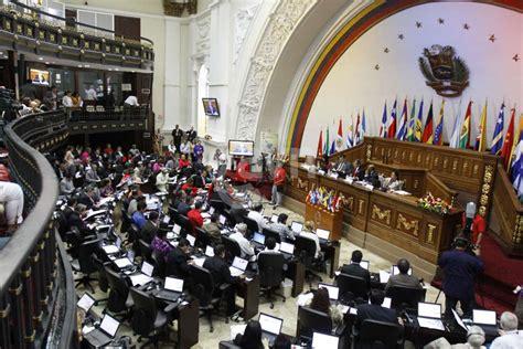 la asamblea de los cualquier decisi 243 n de la asamblea nacional venezolana ser 225 inv 225 lida escambray