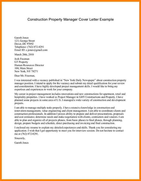 property manager cover letter 7 cover letter for property manager memo heading