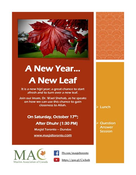 a new year a new leaf a lecture by imam dr wael shehab