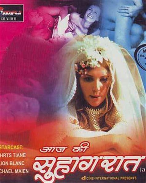 www suhag rat movies antarvasna hindi and gujarati story new calendar