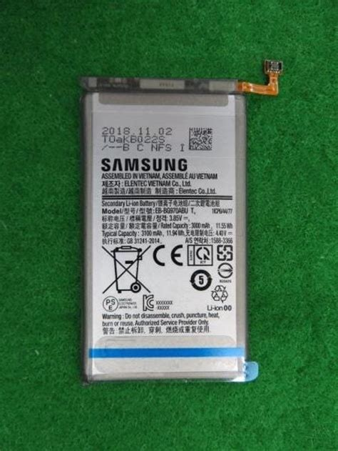 Samsung Galaxy S10 Battery by The Samsung Galaxy S10 Lite Will Include A 3 100mah Battery Phonearena