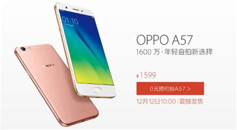 Lcd Oppo A57 oppo a57 with 5 2 inch display 3gb ram 16mp front