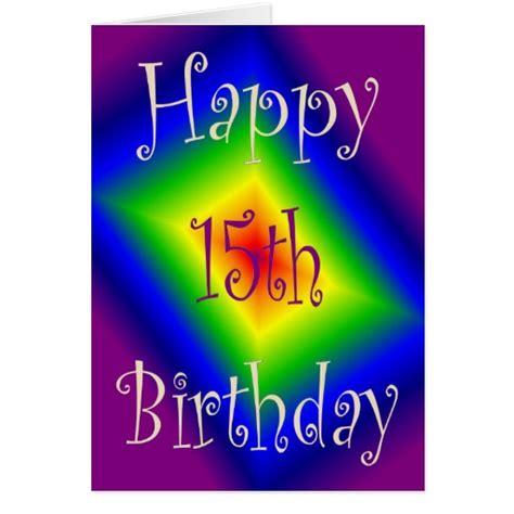 Happy 15th Birthday Cards Happy 15th Birthday Card