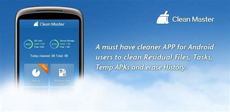 clean master app for android all in one android housekeeping with clean master xda forums
