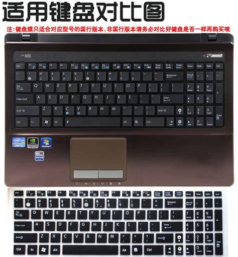 Keyboard Asus A555l r556l f555ld vm590l4210 a555l fx50jk4200 asus keyboard f552v k555l