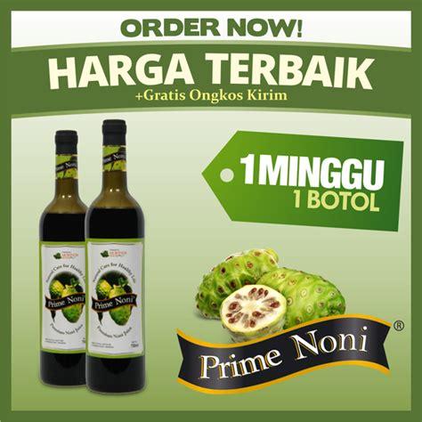 Tahitian Noni Obat Herbal Jus Mengkudu Murah jual tahitian noni jus mengkudu juice noni juice tahitian noni prime noni sari mengkudu