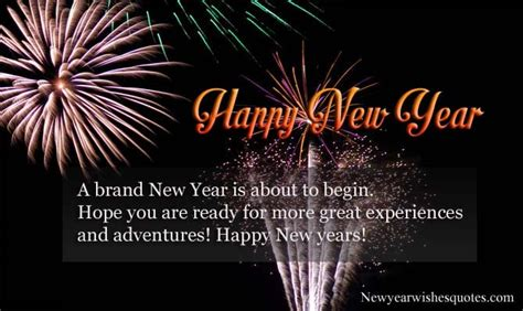 new years new year messages happy new year 2018 pictures