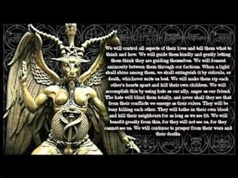 2pac illuminati songs illuminati tupac exposed breaking the illuminati oath