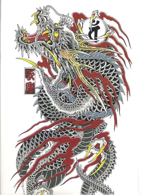 japanese yakuza tattoo wallpaper yakuza dragon tattoo wallpapers photo amazing tattoo