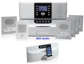 home intercom systems house tn